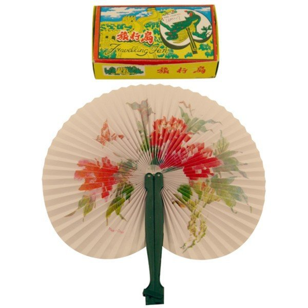 Henbrandt Paper Folding Fan - Assorted