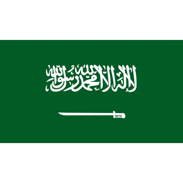 Saudi Arabia National Flag