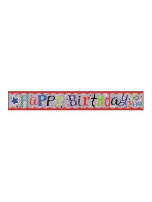 Simon Elvin Foil Banner - Birthday Design3